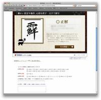 大人の漢字検定