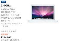 macbook_white_early2009.jpg