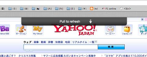 pulltorefresh_forwebkit.jpg
