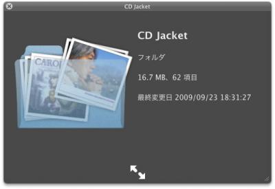 quicklook_xray_on.jpg