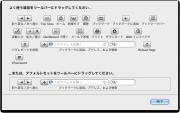 safari_extensions003.png
