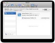 safari_extensions004.png