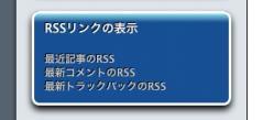 screenshot_10053001.jpg
