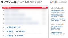 screenshot_10053002.jpg