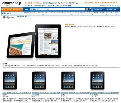 screenshot_amazonipad.jpg