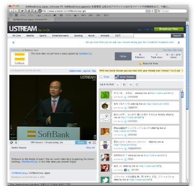 softbank_on_ustream.jpg
