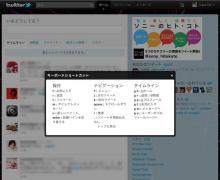 twitter_newui_dm002.jpg