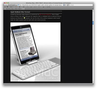 webcapture20090814.jpg