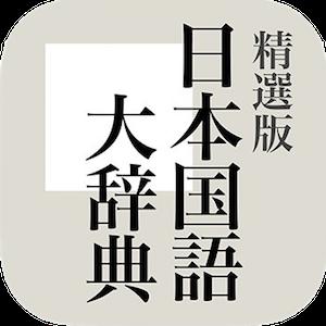 f:id:kjx130:20170126122620p:plain