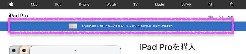 f:id:kjx130:20180102002604j:plain