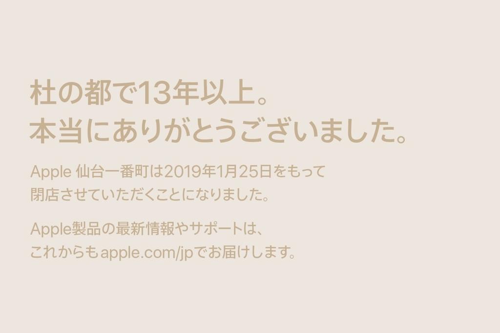 f:id:kjx130:20190107225948j:plain