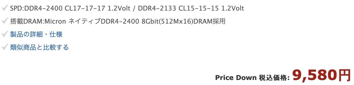 f:id:kjx130:20190518125359j:plain