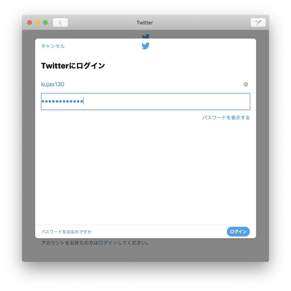 f:id:kjx130:20191217164034j:plain