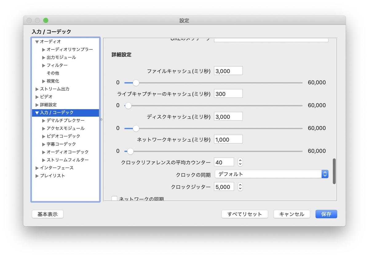 f:id:kjx130:20200117161231j:plain