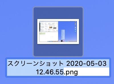 f:id:kjx130:20200503125730j:plain
