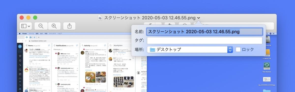 f:id:kjx130:20200503130137j:plain