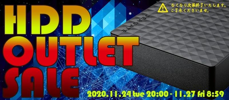 f:id:kjx130:20201124152530j:plain