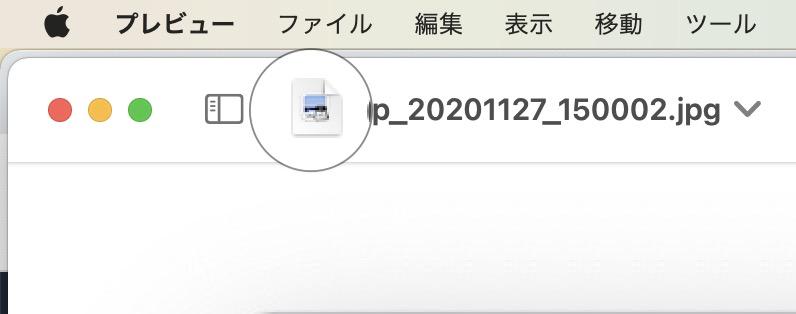 f:id:kjx130:20201127150659j:plain