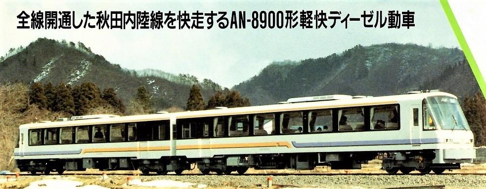 f:id:kk-kiyo:20200425142407j:plain