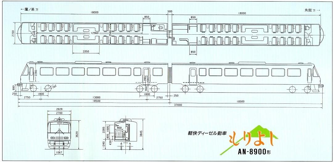 f:id:kk-kiyo:20200425142501j:plain