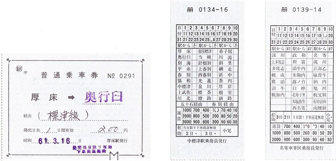 f:id:kk-kiyo:20200822162834j:plain