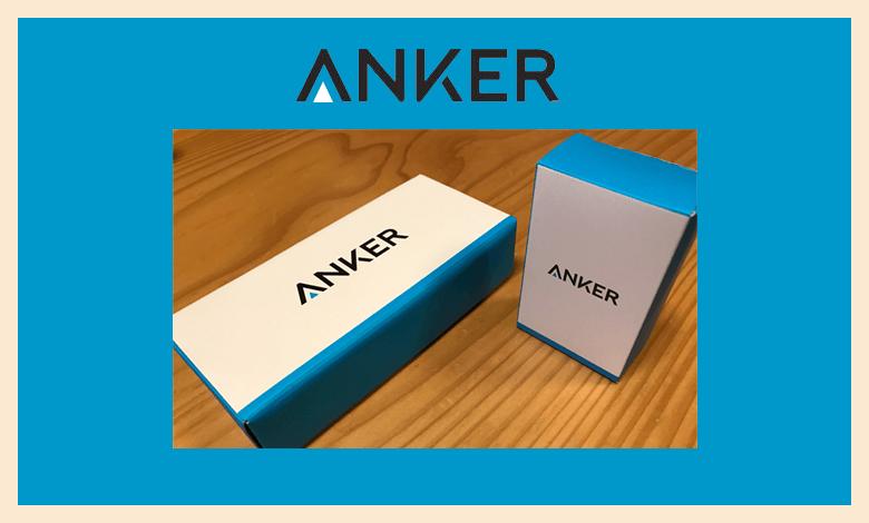 ANKER製