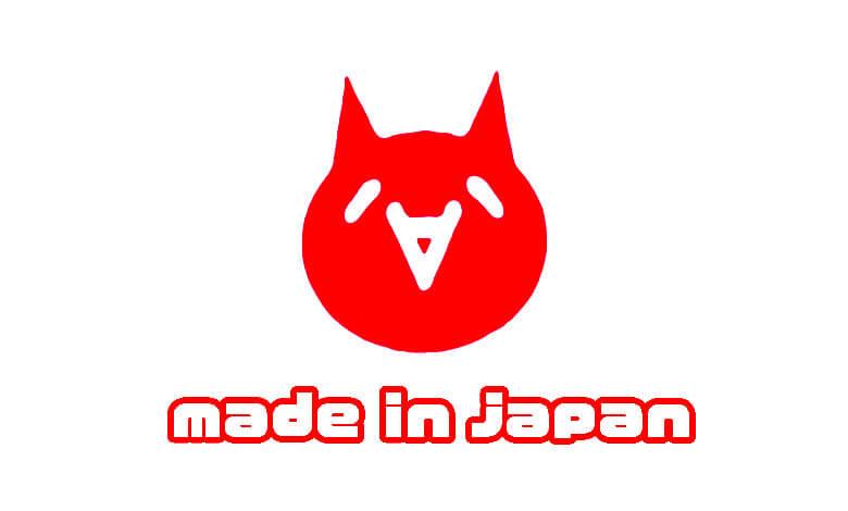 モナコインは日本産