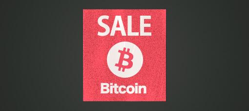 ビットコイン安く買える