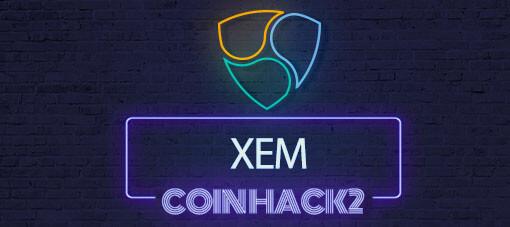 コインチェックXEM返金