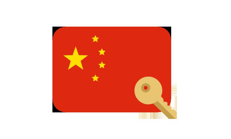 NEOは中国政府の動きが鍵になる