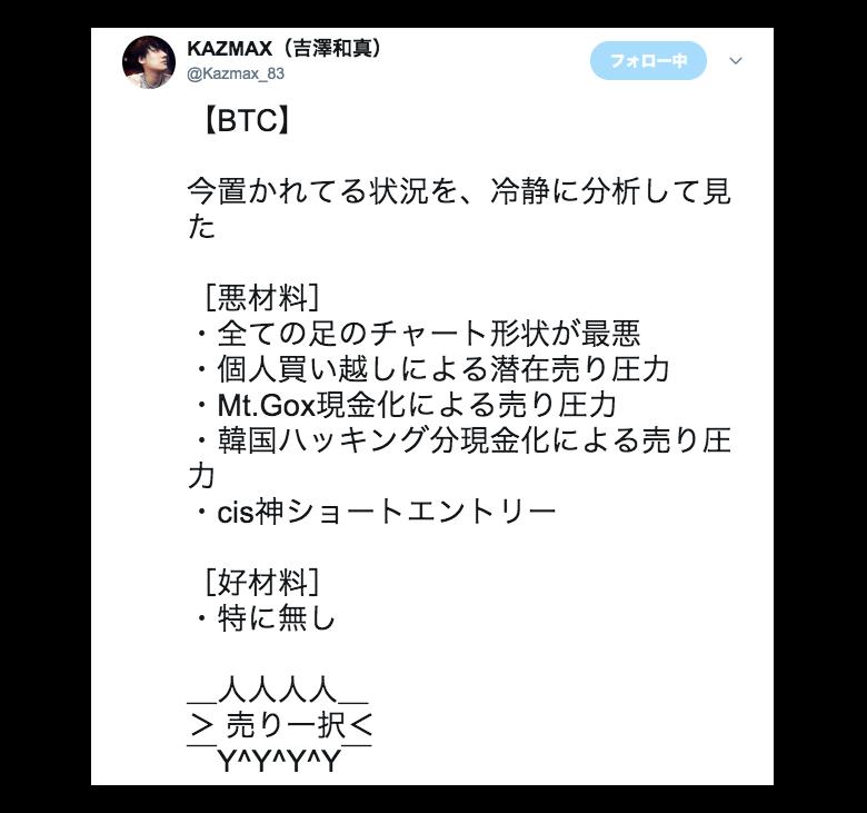 f:id:kk3marketer:20180611162402p:plain