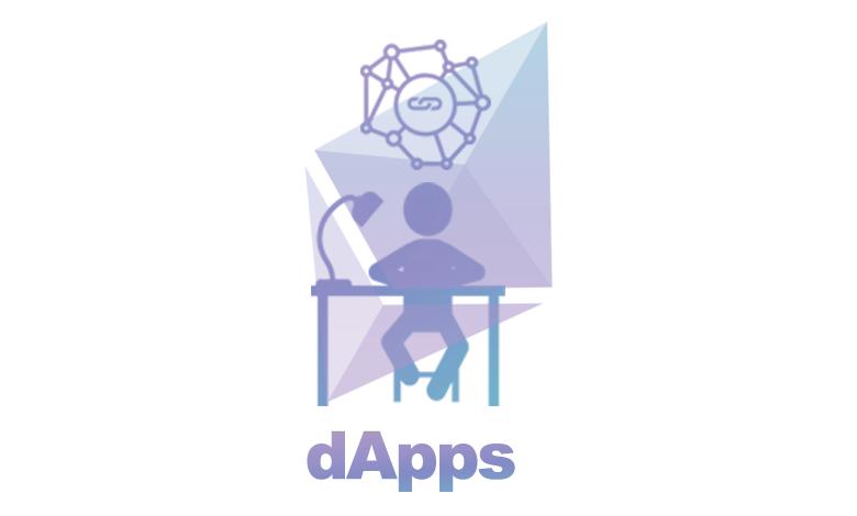 dApps開発 初心者