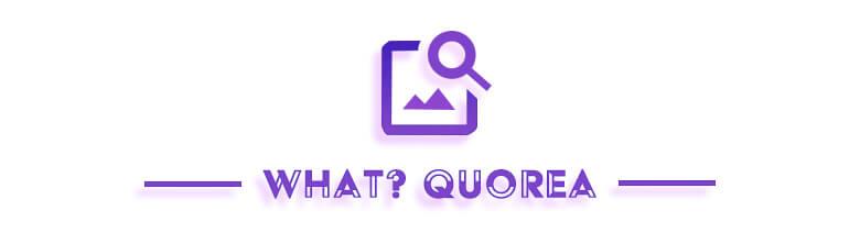 クオレア(Quorea)とは?