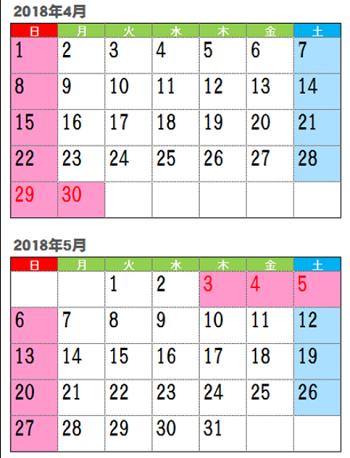 f:id:kk4r3dk30cm:20180327130917p:plain
