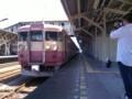 [鉄道 中部]富山駅2007