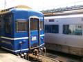 [鉄道・東北]青森につきました