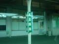 [鉄道・九州]何かを受信
