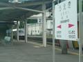 [鉄道・九州]植木駅