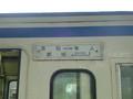 [鉄道・九州]肥薩線DC