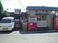 [鉄道・関東]銚子電鉄仲ノ町駅