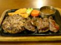 [食]BigBoyハンバーグ&カットステーキ