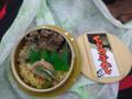 [食]くじら釜めし(新宮駅)