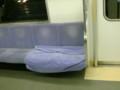 [鉄道・関東]東武50000系車内で…