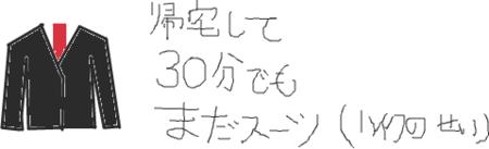川柳絵日記
