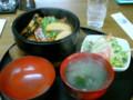 [食]輪島わら庄ビーフシチュー丼