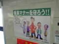 [鉄道 中部]キハ40@城端線