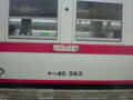 20091101120553