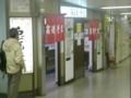 [鉄道・近畿]神戸高速鉄道「高速そば」