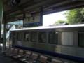 [鉄道・近畿]笠置駅