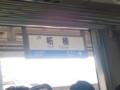 [鉄道・近畿]柘植駅